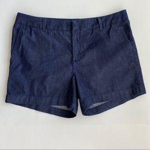 Banana Republic high waisted denim shorts
